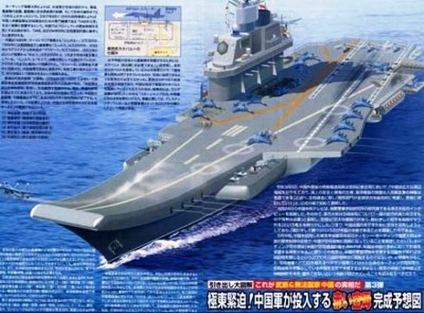 Chinese Aircraft Carrier
