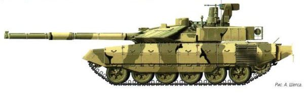 Russian T90AM MBT