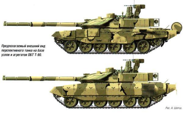 Russian T90AM MBT