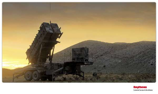 US Patriot Missile System