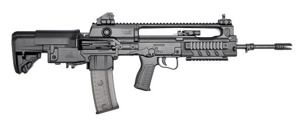 Croatian VHS 2 assault rifle