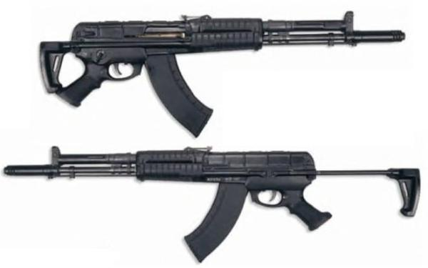 Russian A-545 assault rifle