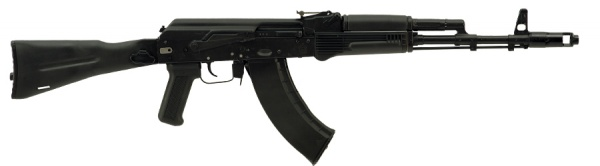Russian AK-103