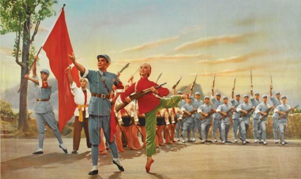 Chinese political opera