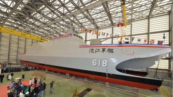 Taiwanese Tuo Jiang Littoral Corvette