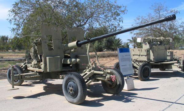 Russian S-60 57mm AAA gun