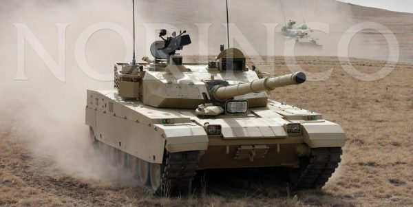 Chinese Norinco MBT-3000