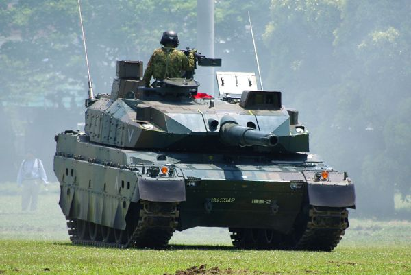 Japanese MBT Type 10