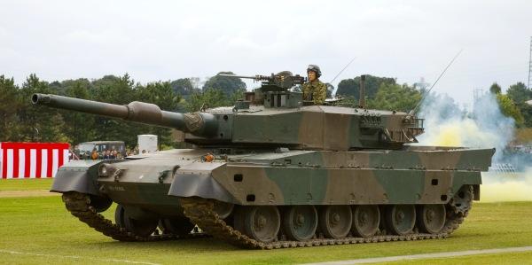 Type 90 MBT