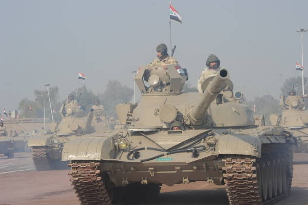 Iraqi Army Day