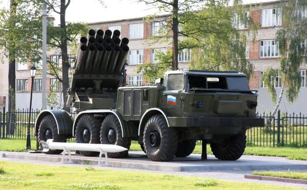 The Russian BM-27 MLRS