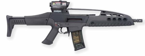 US XM8 rifle