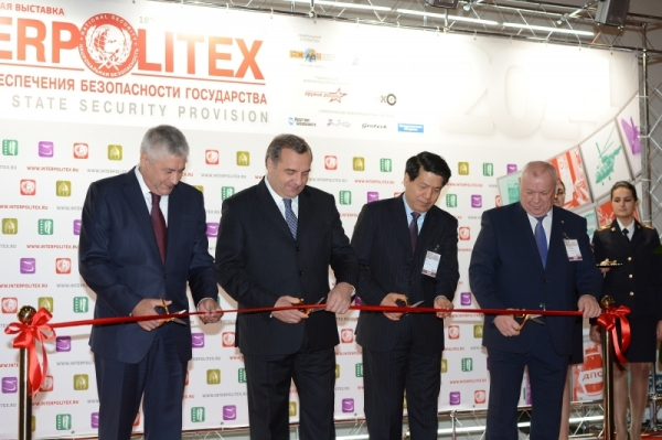 Russian Interpolitex 2014 ribbon cutting