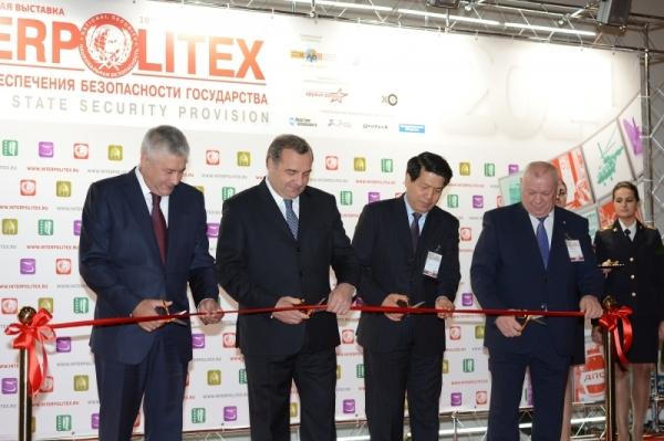 Russian Interpolitex 2014 ribbon cutting