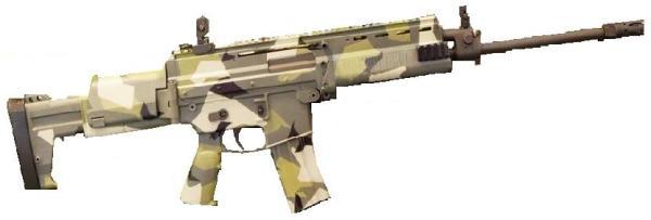 Taiwanese Next Gen Assault Rifle