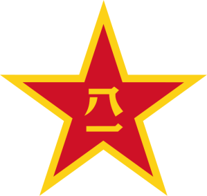 Chinese PLA Red Star