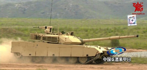 Chinese Norinco MBT-3000 side view