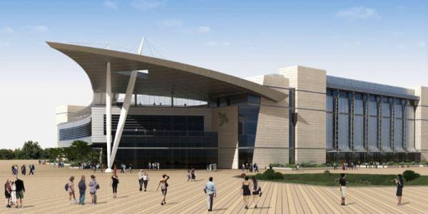 Israel Tel Aviv Convention Center