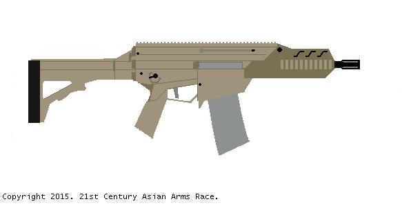 Mexican FX-05 assault rifle