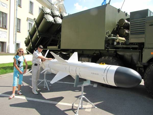 Russia anti-ship missile