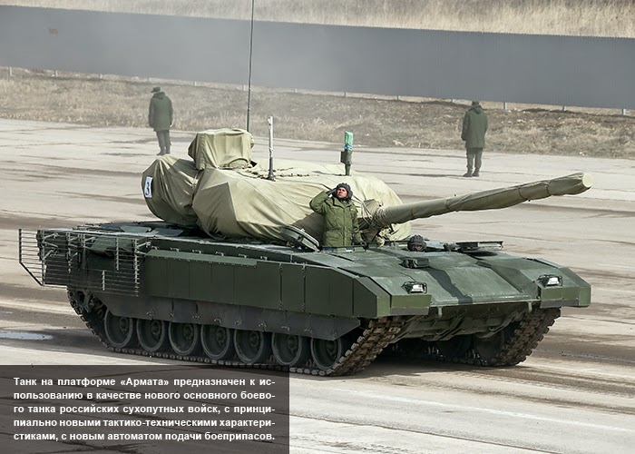 the russian armata mbt has been revealed 21st century. Black Bedroom Furniture Sets. Home Design Ideas