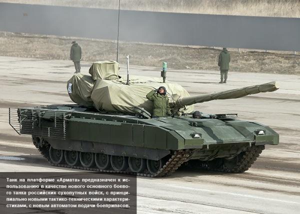 Russian T-14 Armata 03 (via Gur Khan)