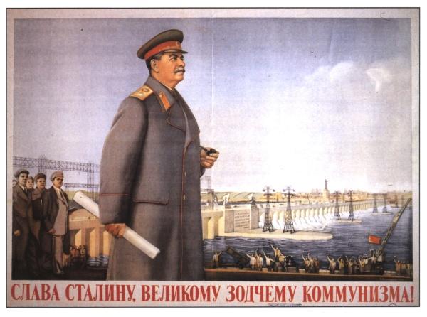 Soviet Stalin propaganda poster