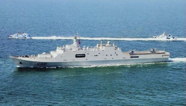 Chinese Type 71 amphibious ship