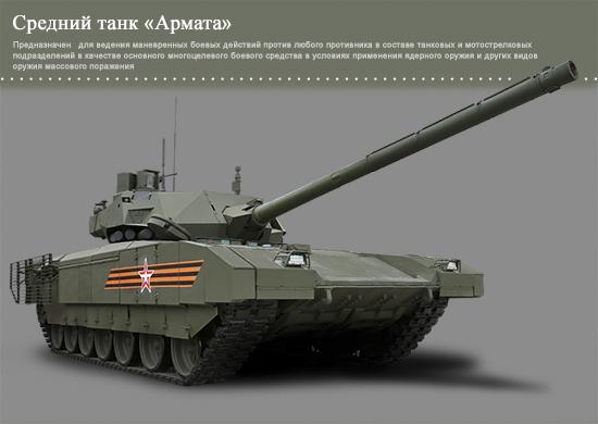 Russian T-14 Armata 05