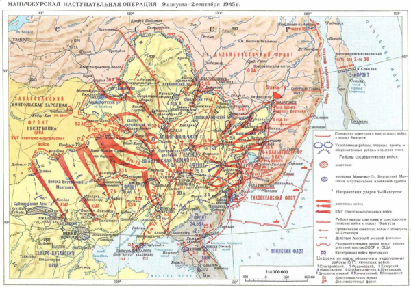 Soviet Union attacks Manchuria