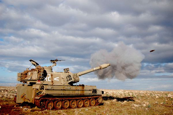US M109 self-propelled howitzer