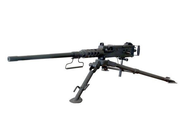 US M2 Browning .50