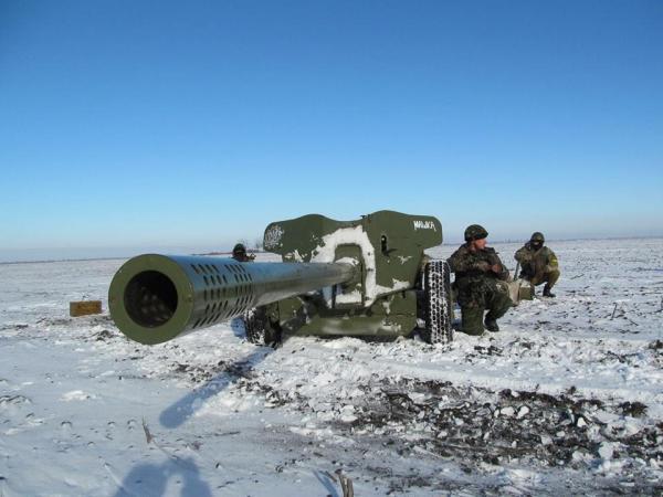 Ukrainian anti-tank gun