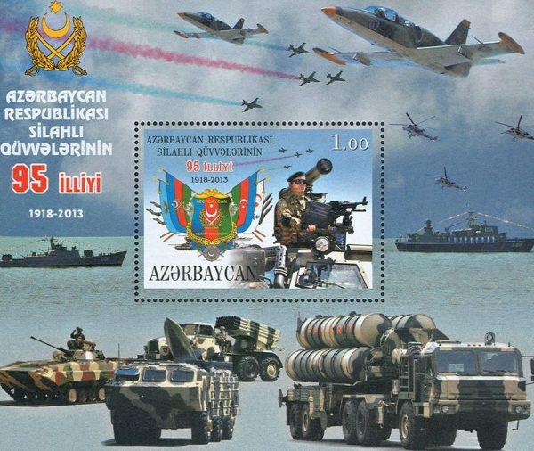 Azerbaijan postal stamp 2013