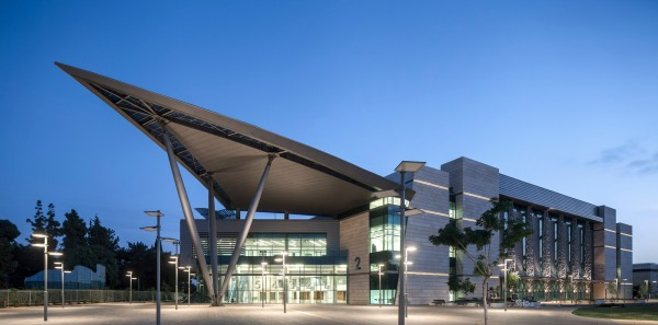 Israel Tel Aviv Convention Center