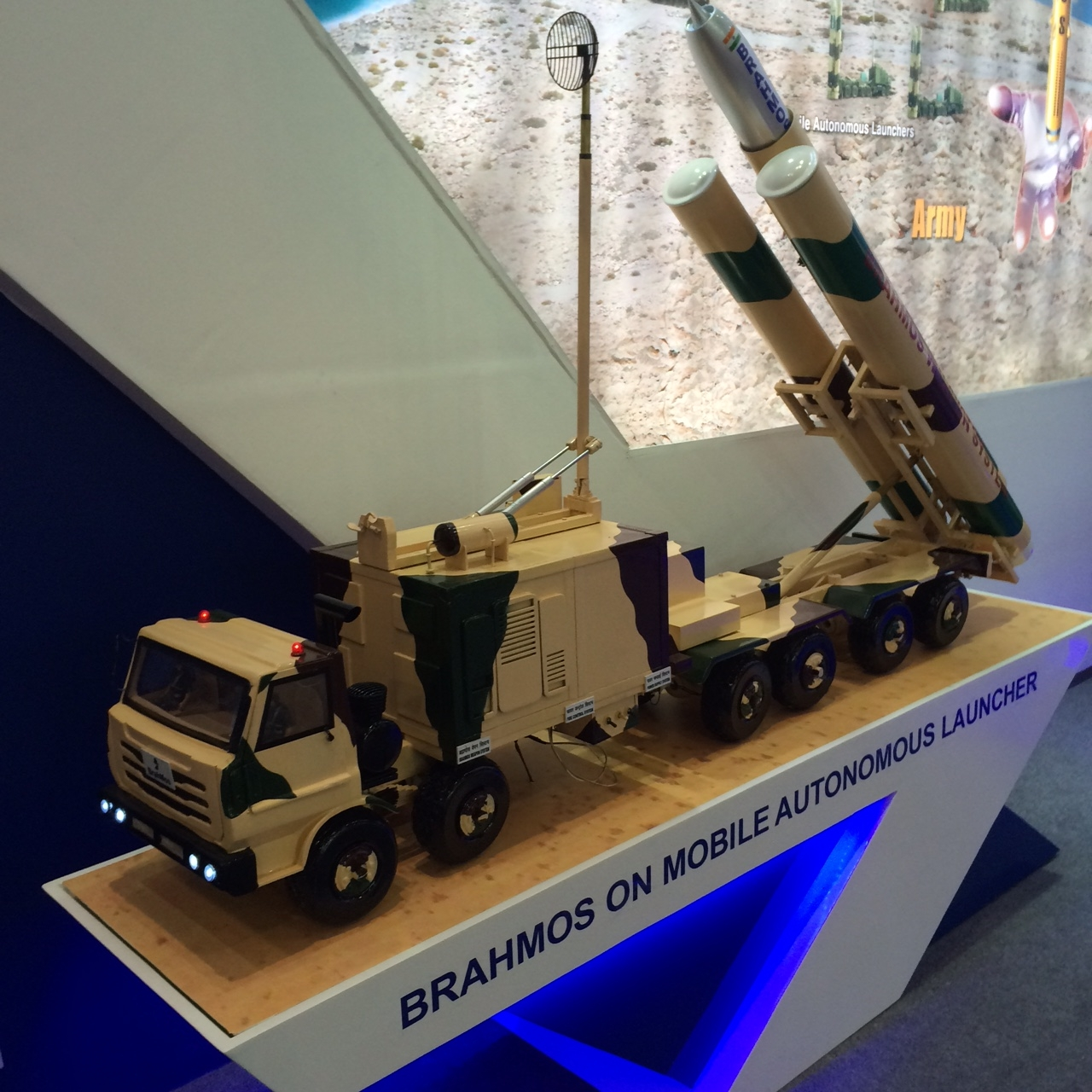 Indian BrahMos Makes Token Appearance At ADAS 2016 | 21st