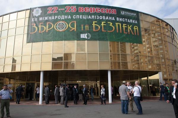 ukraine-kiev-arms-and-security-venue-2015