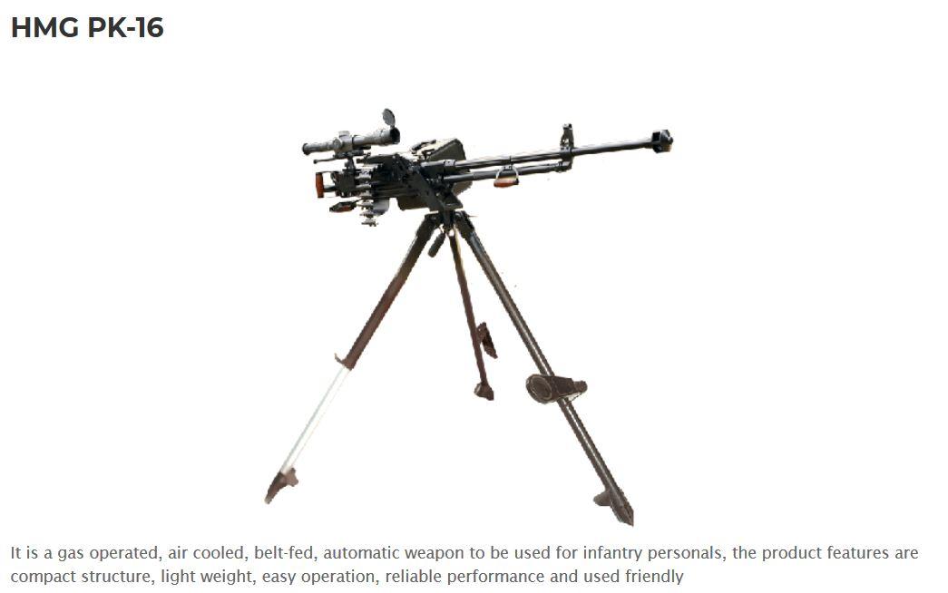 https://21stcenturyasianarmsrace com/arms-shows/ 2019-09