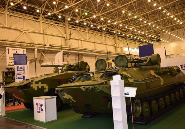 This Ukrainian Arms Show Is Now Registering Exhibitors